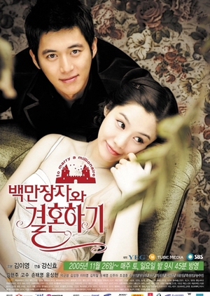 image of drama Marrying a Millionaire (2005) [KDRAMA]